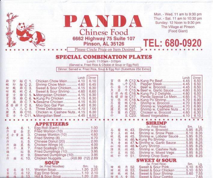 Restaurant menu menupix for Asian cuisine hoover al