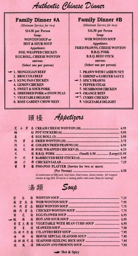Online Menu Of Rose Garden Chinese Restaurant Roseville Ca