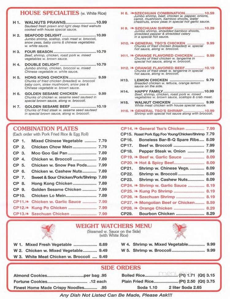 menu of china house ii in racine wi 53405