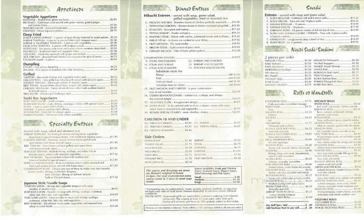 Menu Of Bonsai Japanese Steakhouse In Jackson Ms 39216