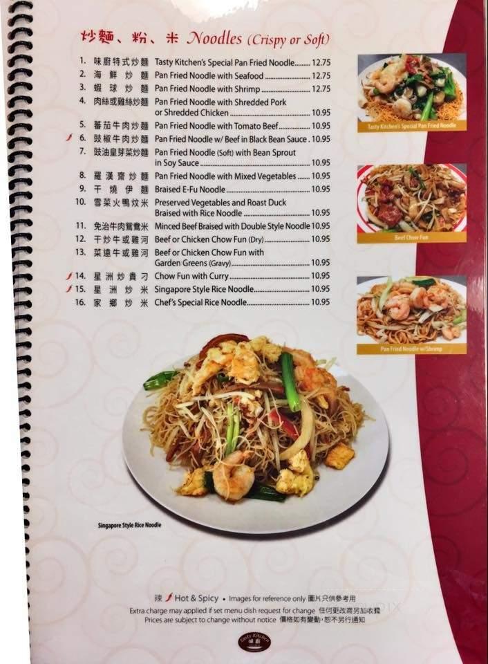 Menu Of Tasty Kitchen In Gardena Ca 90248