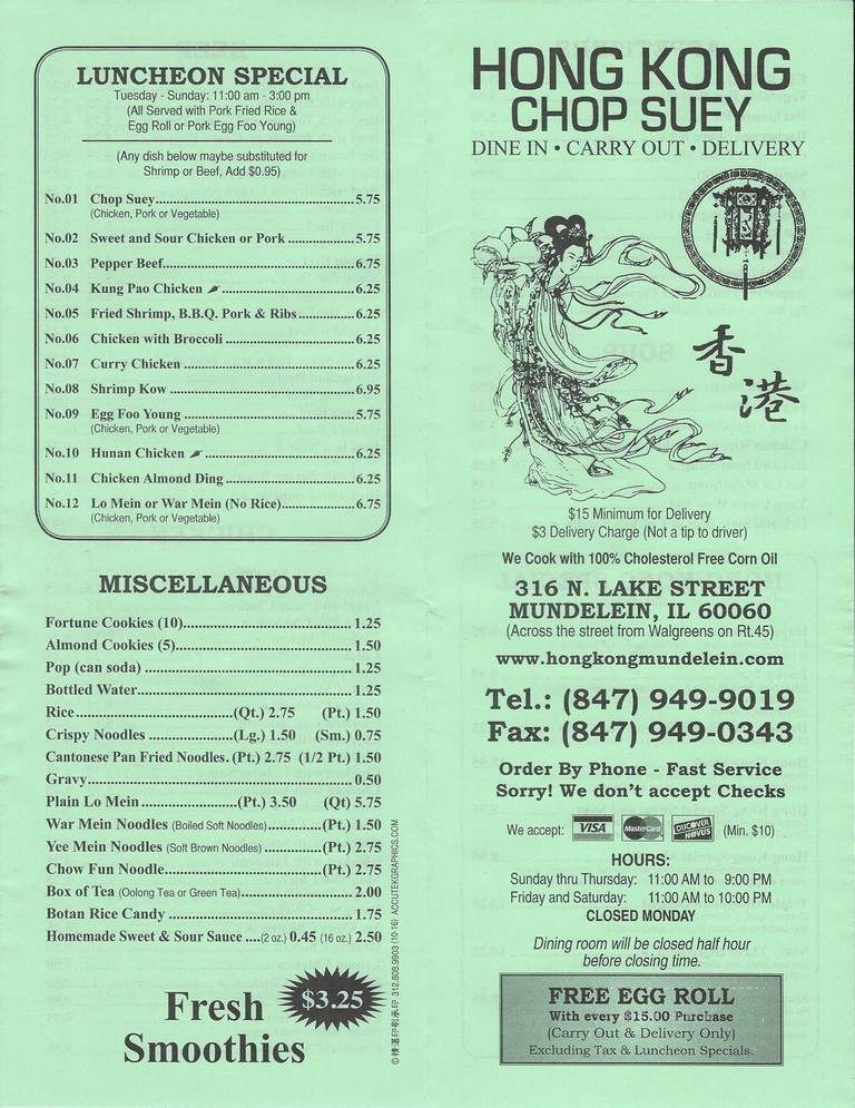 menu of hong kong chop suey in mundelein il 60060