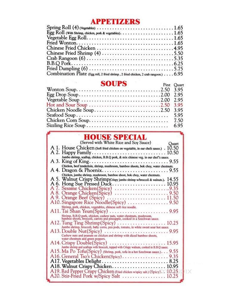 menu of chen's gourmet in menomonee falls wi 53051