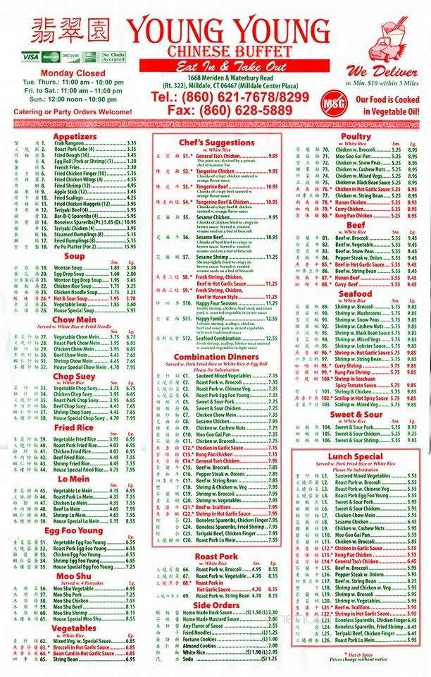 Menu Of Young Young Chinese Buffet In Southington Ct 06489