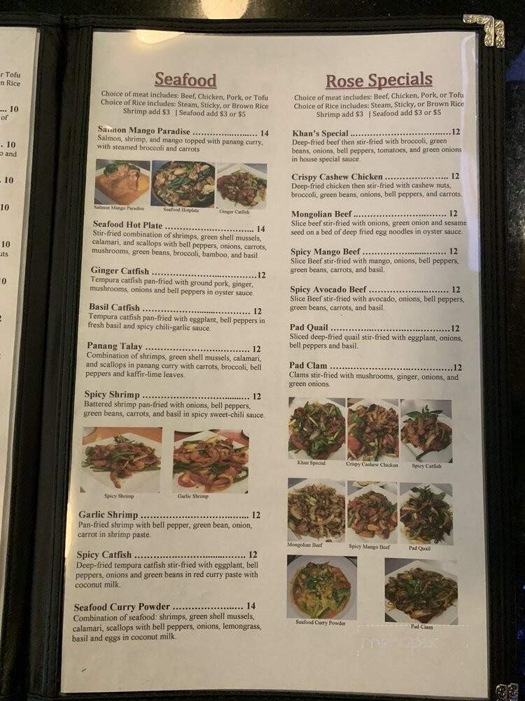 Menu Of Rose Garden In Redding Ca 96001