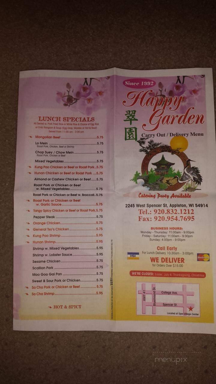 menu of happy garden chinese restaurant in appleton wi 54914