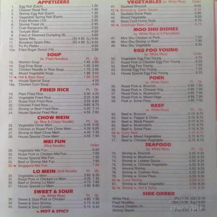 menu of happy garden chinese restaurant in gibsonville nc