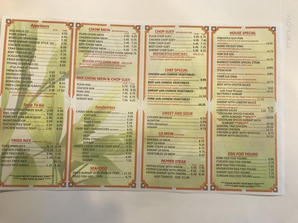 menu of bamboo garden restaurant in new bedford ma 02740