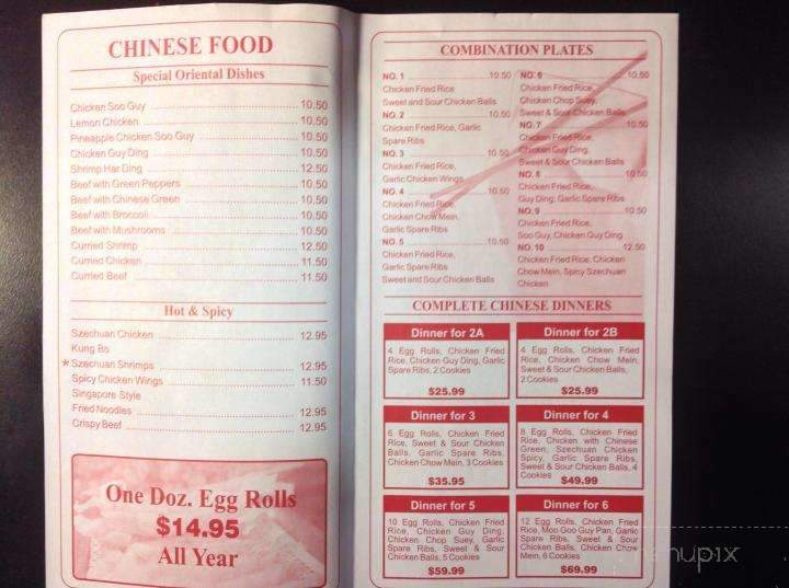 Menu Of Sunshine Chinese Food Restaurant In Cornwall On
