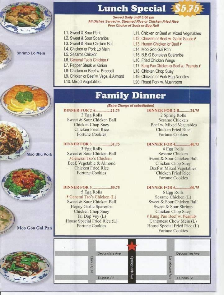 menu of china wok in woodstock on n4t 1r3