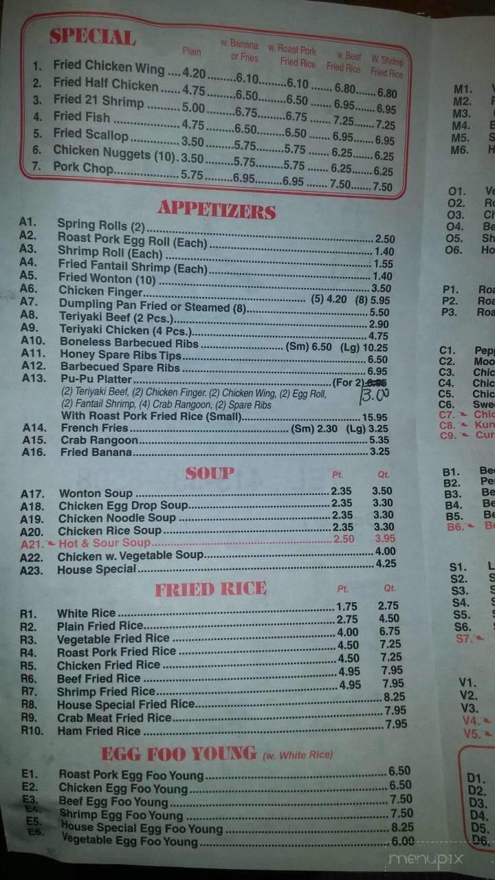 menu of china house in holyoke ma 01040