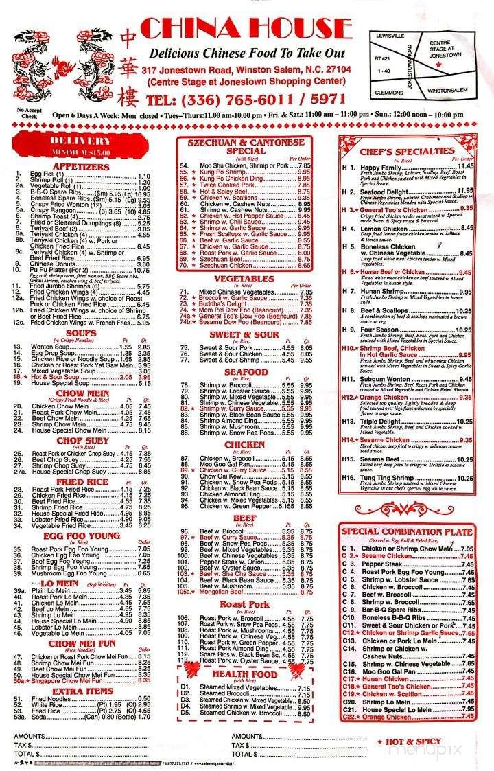 menu of china house in winston salem nc 27104