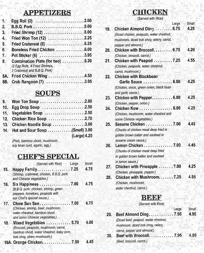 menu of king chop suey in whiting in 46394