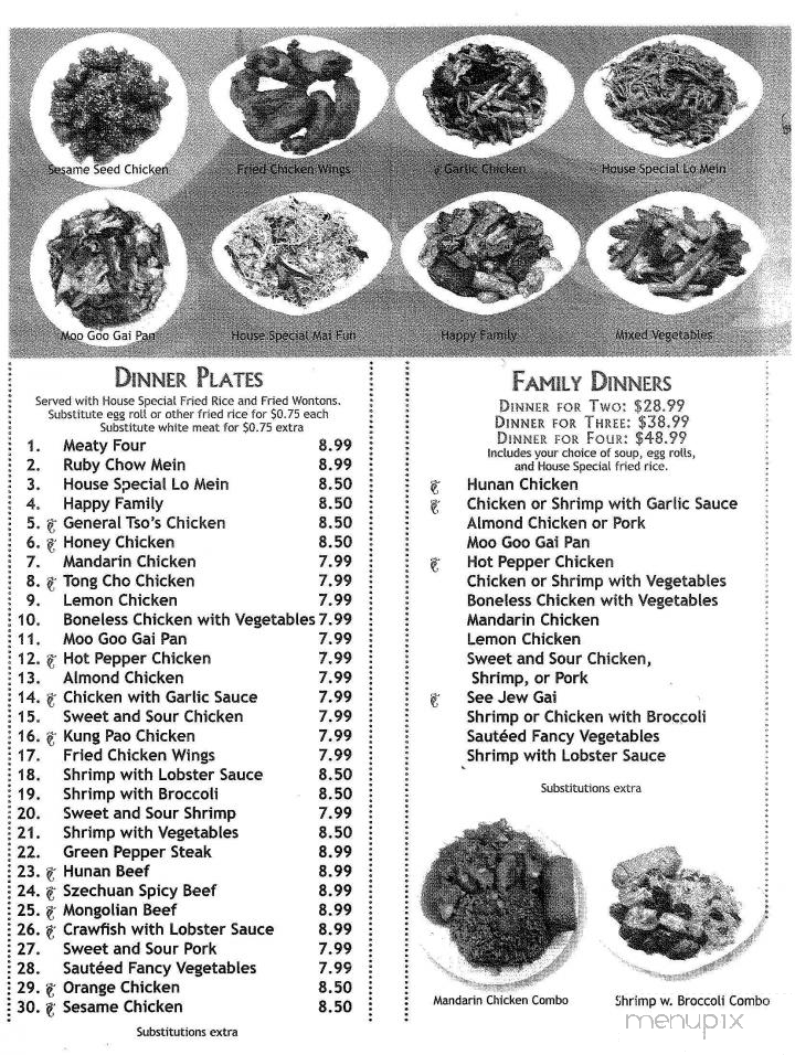 Menu Of Ruby Garden Chinese Restaurant In Laplace La 70068