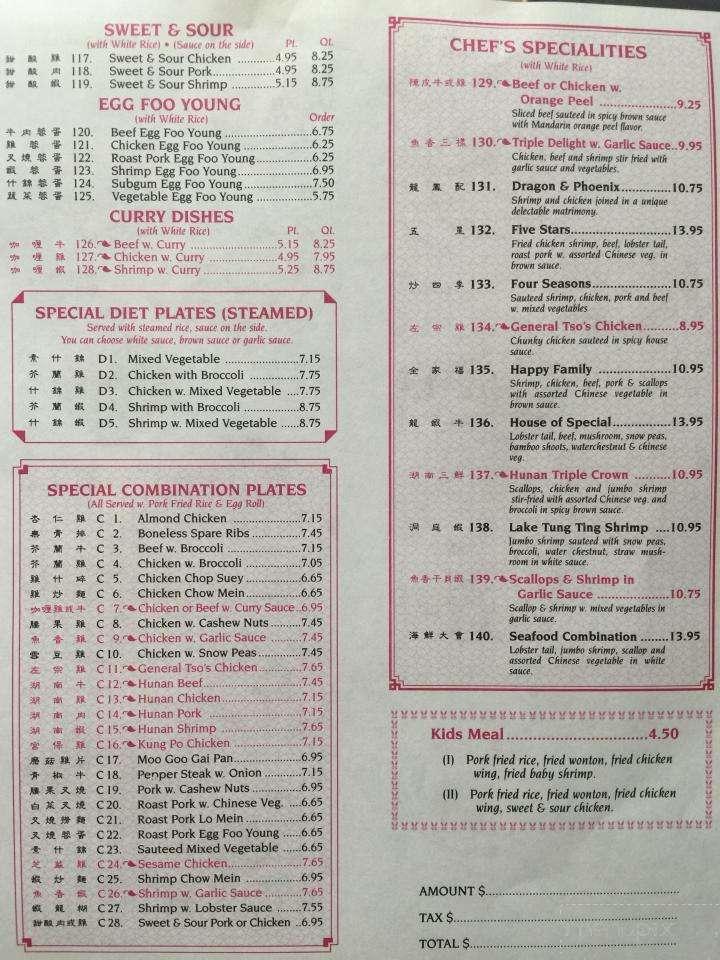 menu of fast dragon in pekin il 61554 menu of fast dragon in pekin il 61554