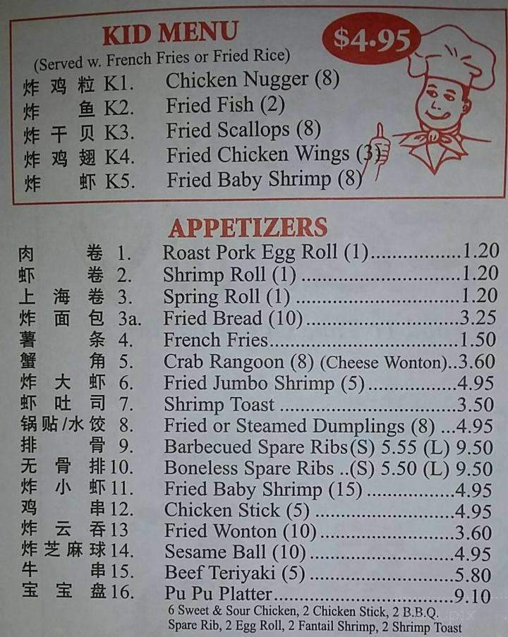 menu of happy family chinese restaurant in norman ok 73071