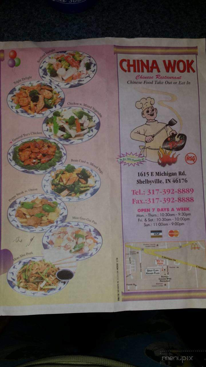 menu of china wok in shelbyville in 46176