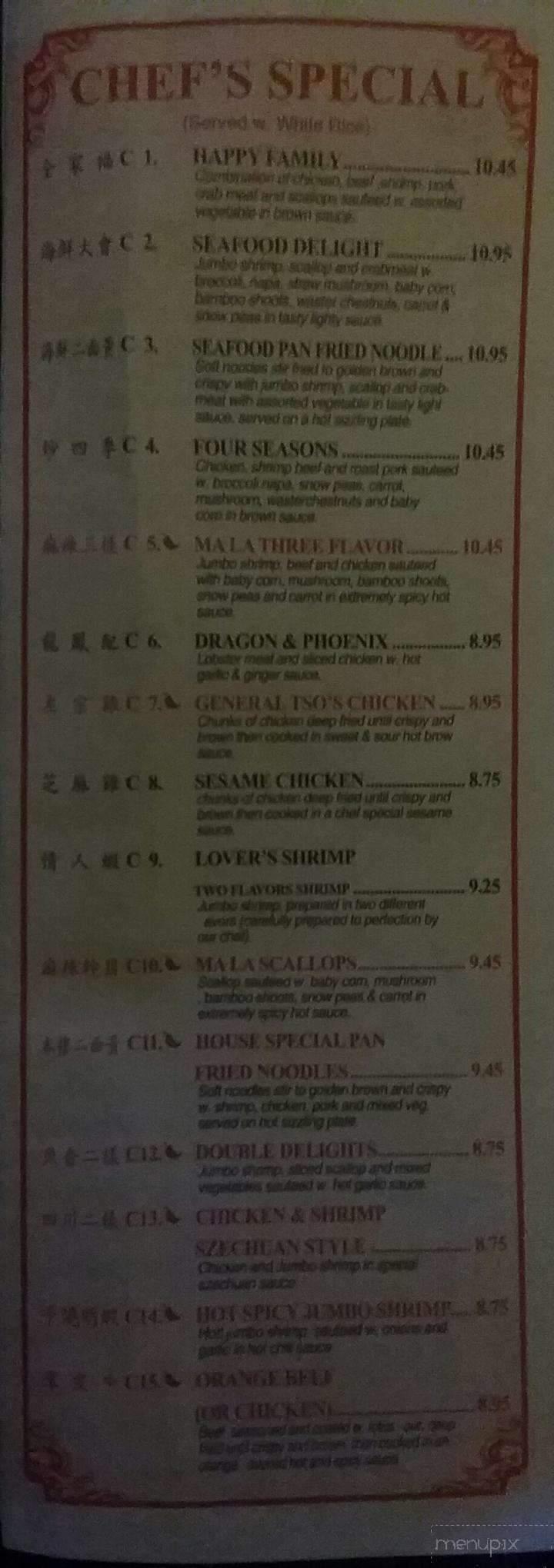 Golden dragon buffet hamilton ohio menue muscle building steroids list