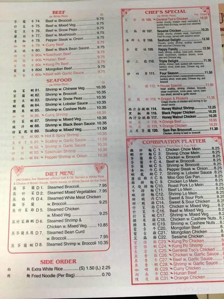 menu of china house in isanti mn 55040