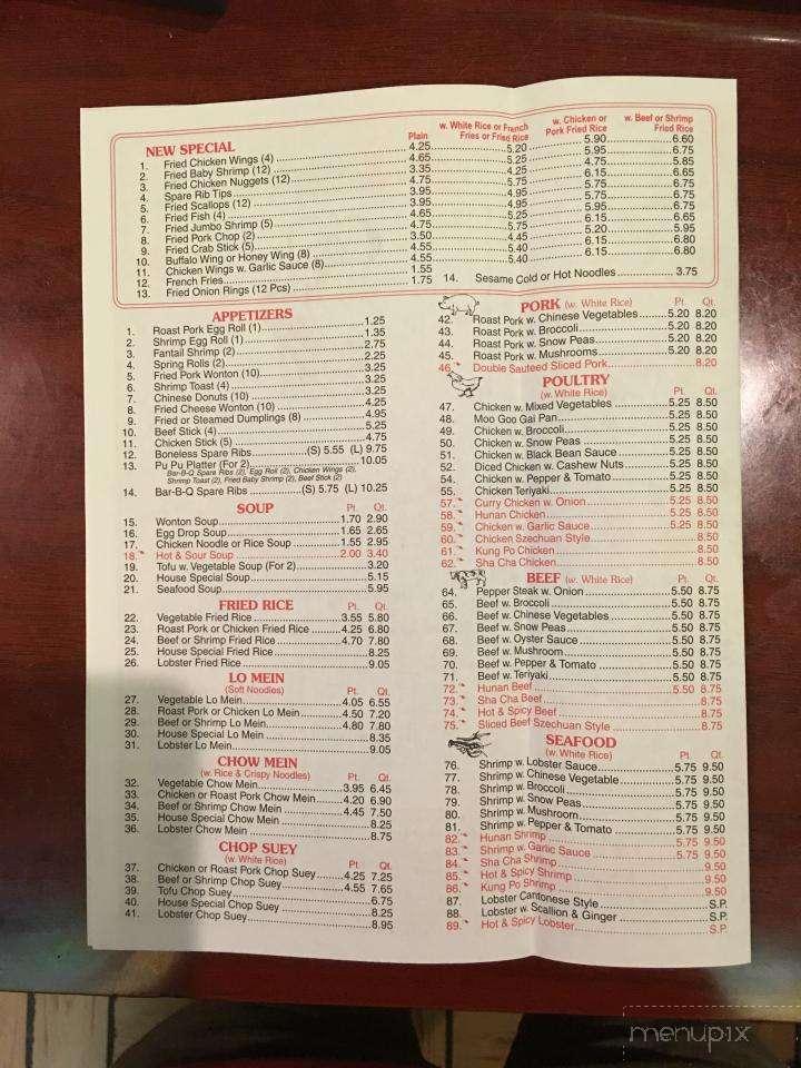 Menu of QQ Chinese Restaurant in Scranton, PA 18508