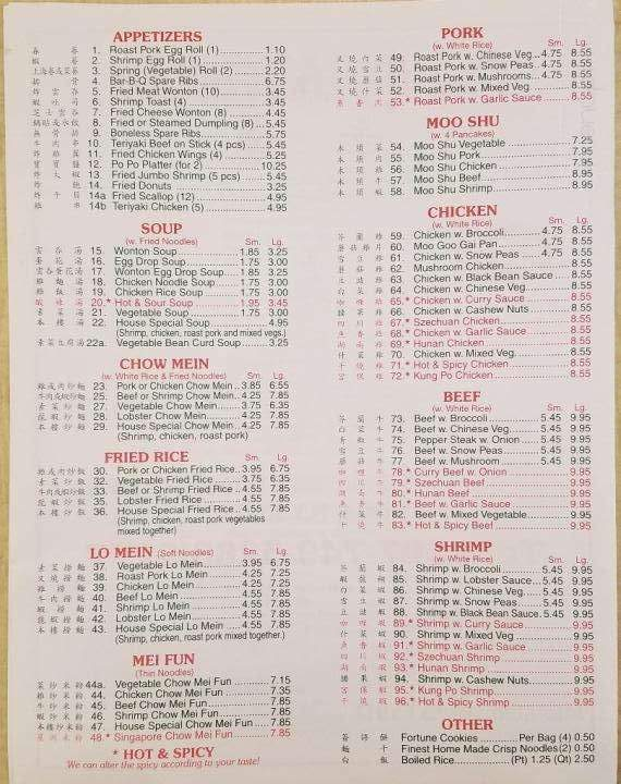 Menu Of Lucky Kitchen In Homer Ny 13077
