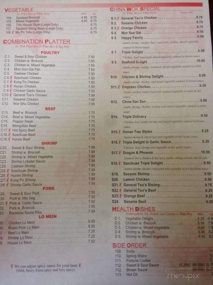 menu of china wok in marysville oh 43040