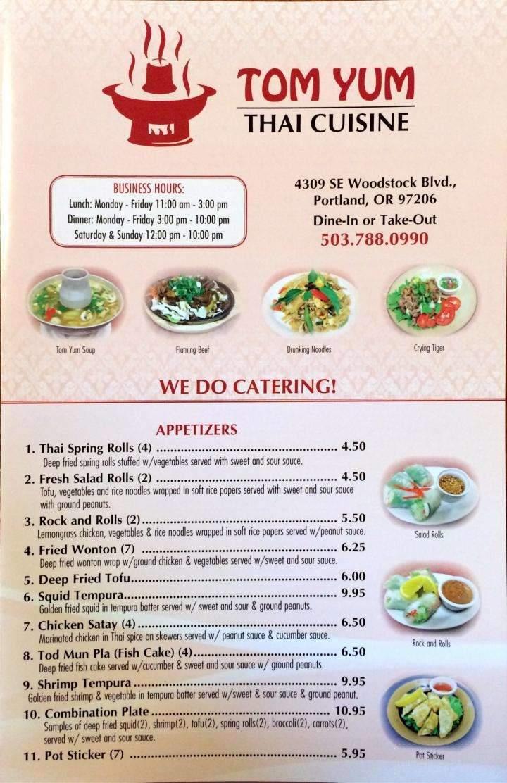 Restaurant menu menupix for Appethaizing thai cuisine portland