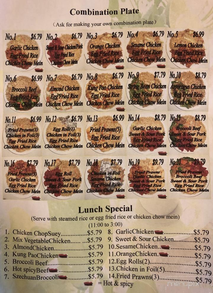 Menu of China Caff in Merced, CA 95340