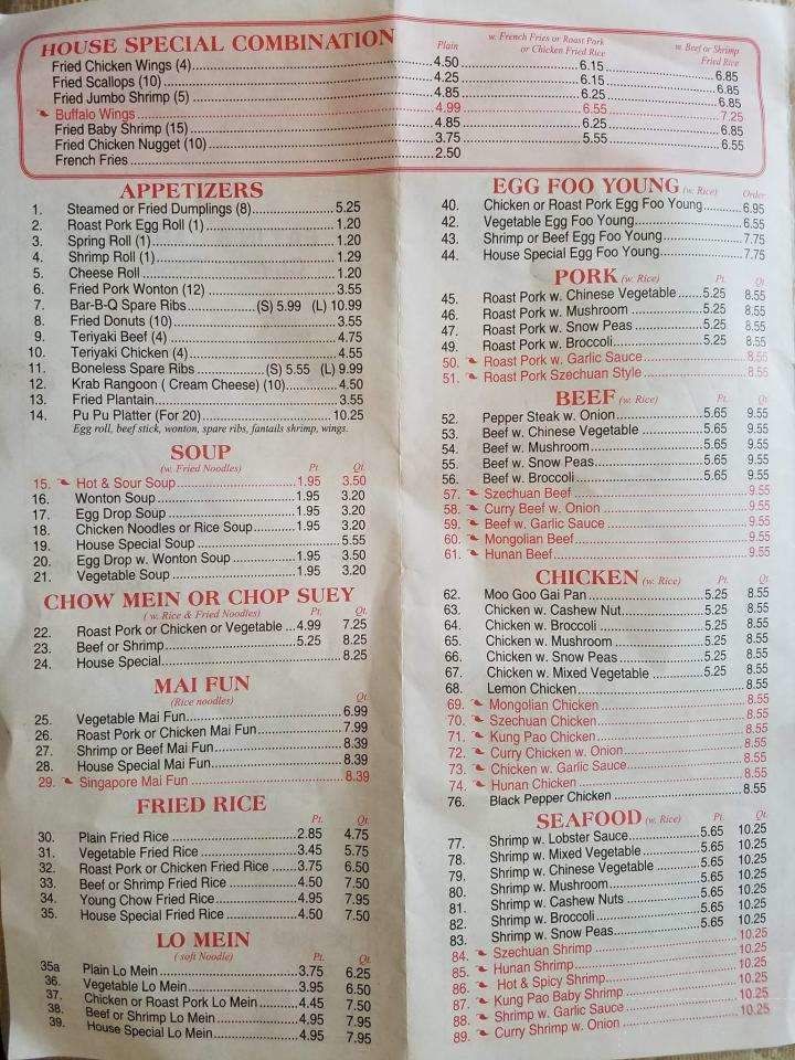 menu of china house in hawthorne fl 32640