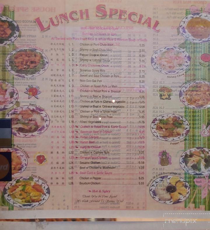 Menu at Lin China restaurant, Massillon