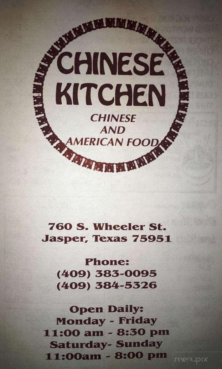 online menu of chinese kitchen jasper tx