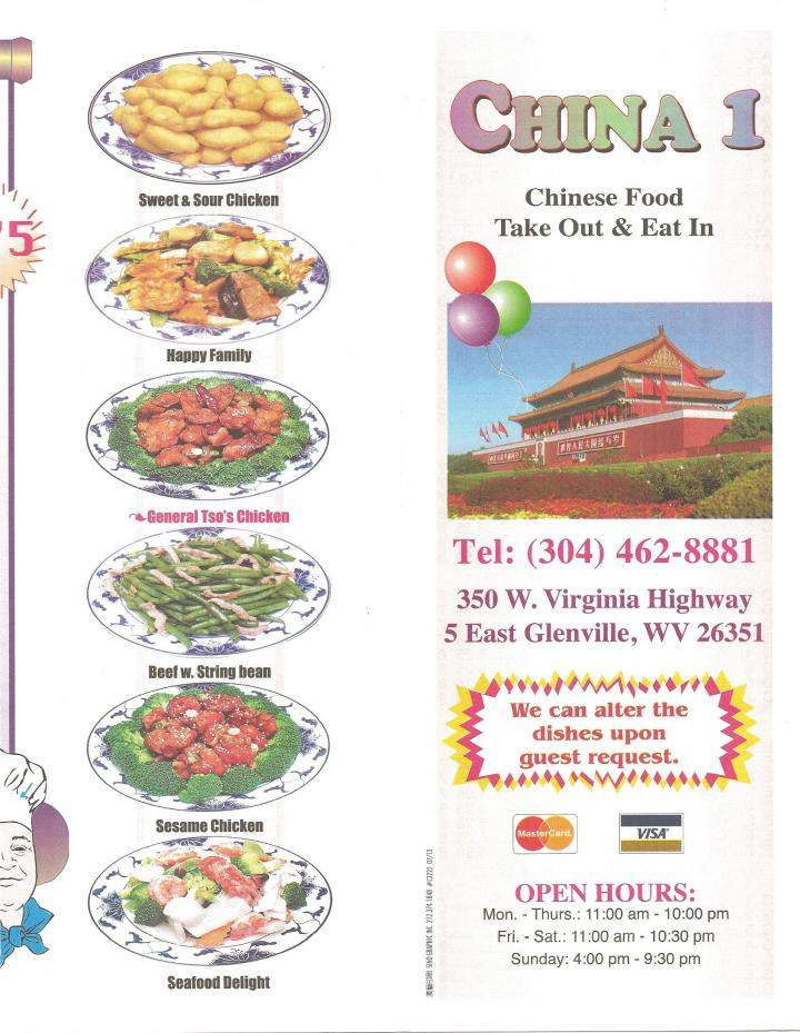 Menu Of China One Chinese Restaurant In Glenville Wv 26351