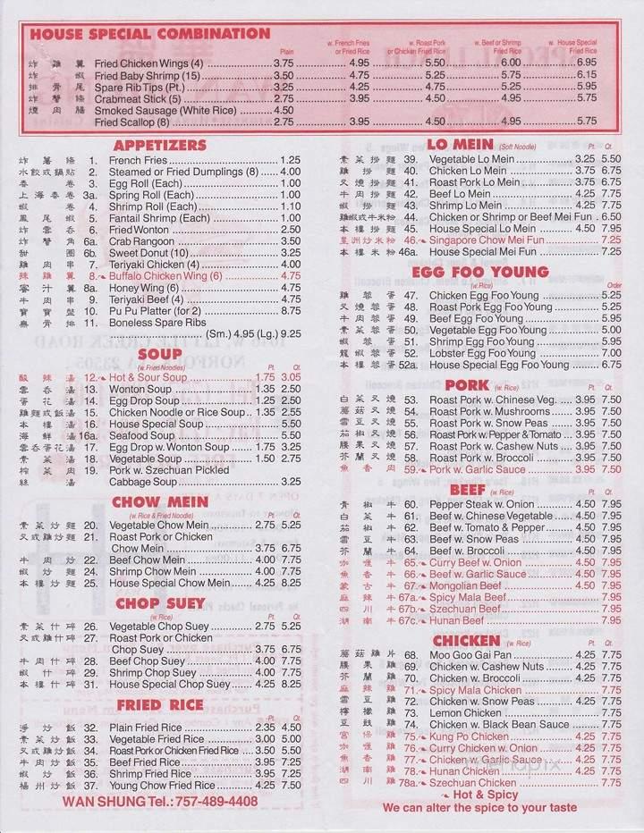 Menu of Wan Shung Chinese Restaurant in Norfolk, VA 23505