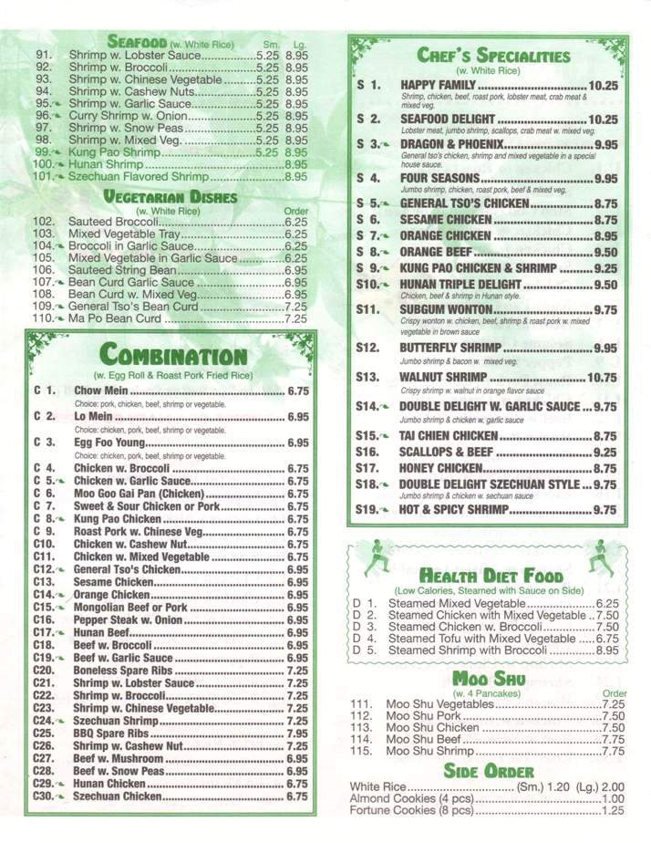 Menu Of Sunny China House In Springfield Il 62707