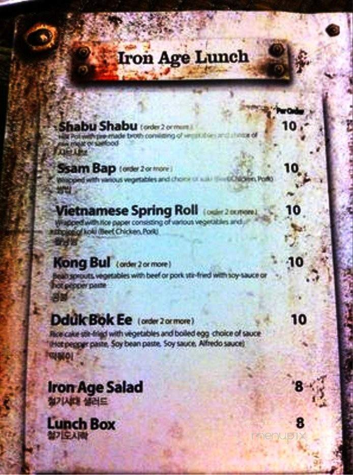 Menu Of Iron Age In Rockville Md 20852