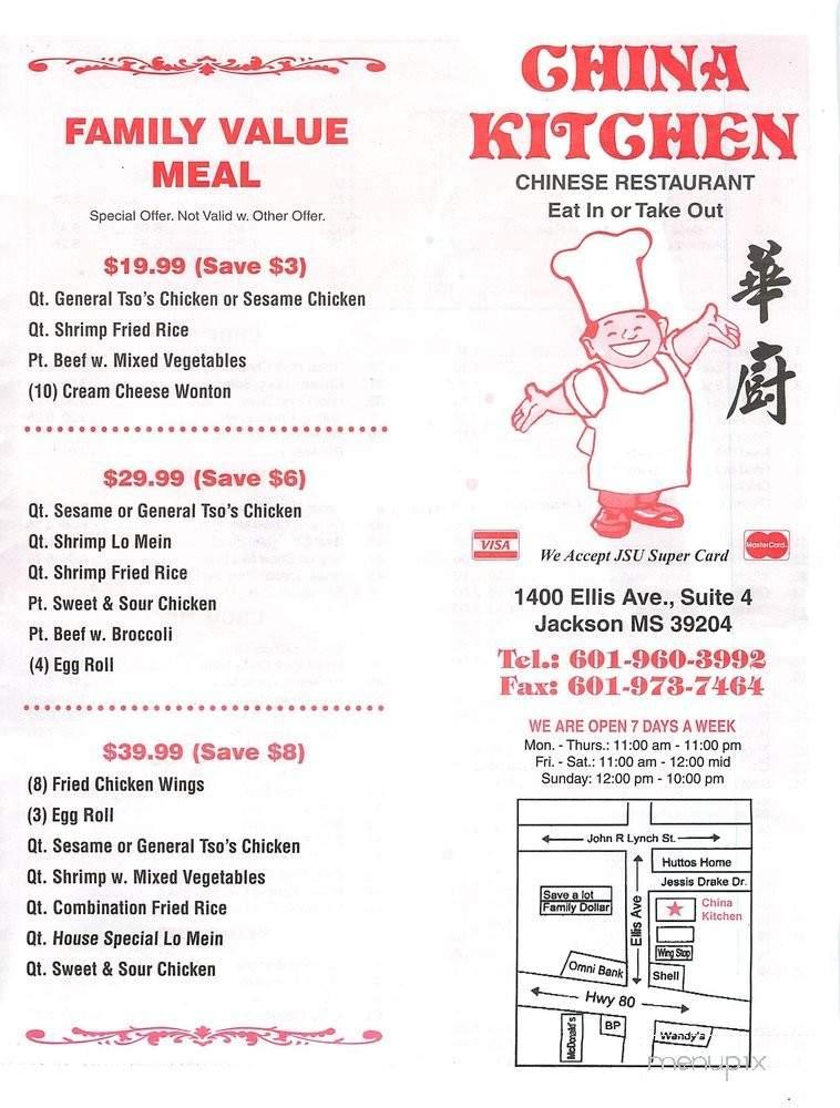 menu of china kitchen in jackson ms 39212