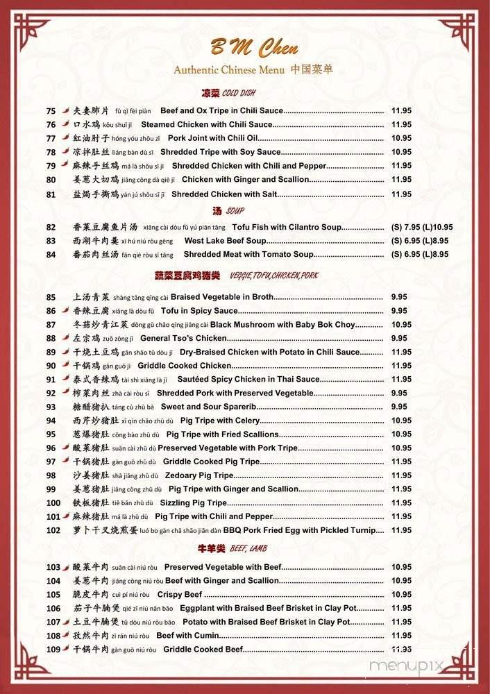 menu of b m chen in toledo oh 43615