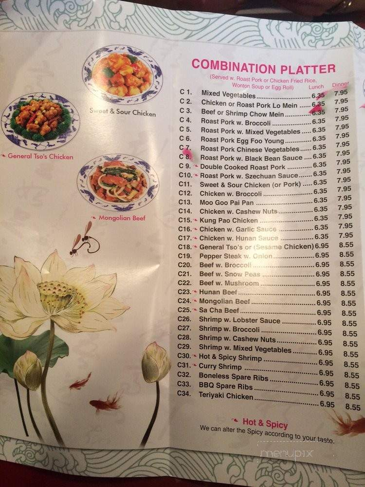 Menu Of Best Wok In La Marque Tx 77568