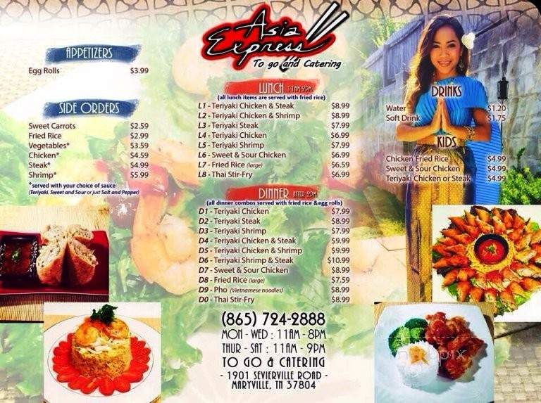 Menu of Asia Express in Maryville, TN 37804
