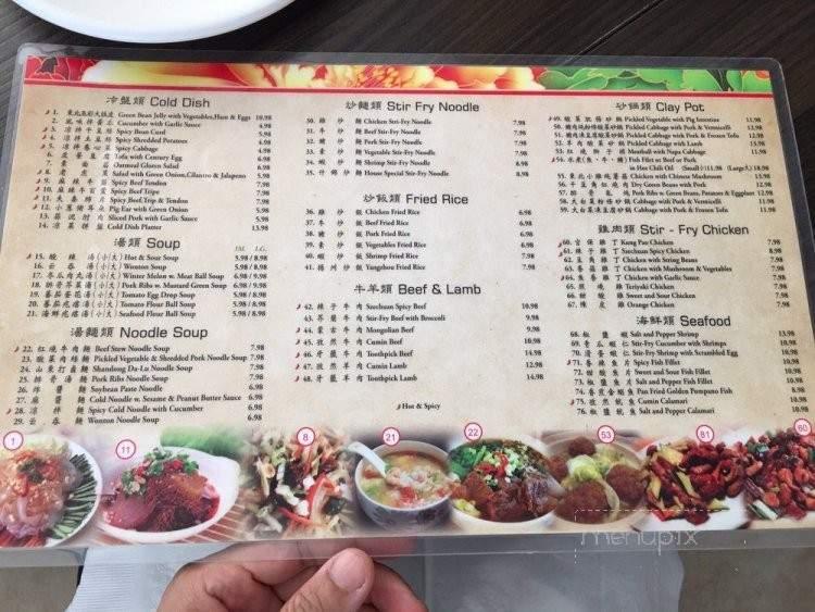 Online Menu of Chou's Kitchen, Tempe, AZ