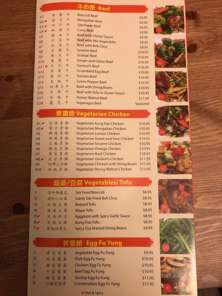 Online Menu Of Kung Fu Kitchen Walnut Creek Ca