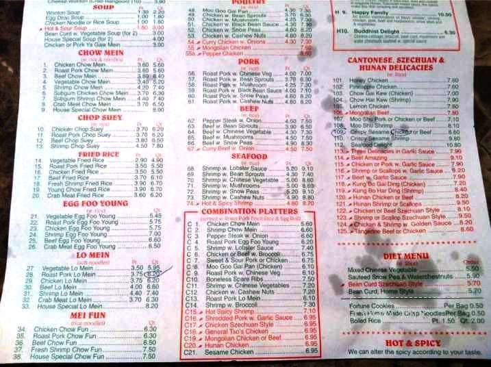 online menu of happy wok chinese restaurant wilmington oh