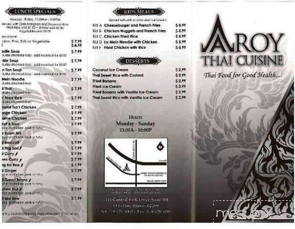 Restaurant menu menupix for Aroy thai cuisine portland or