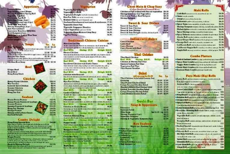 Menu Of Lotus Chinese Restaurant In Ashland Oh 44805
