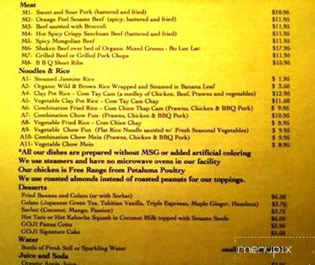 Menu Of Goji Kitchen In Santa Rosa Ca 95401
