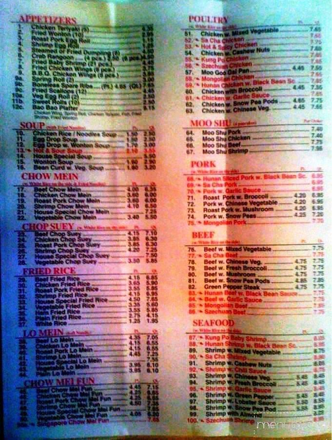 menu of happy china in lexington ky 40505