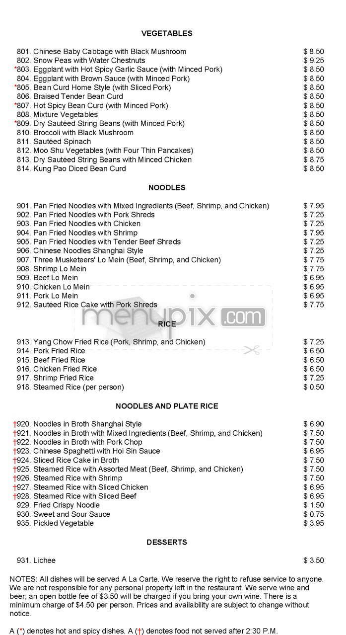 menu of yang chow in woodland hills ca 91303