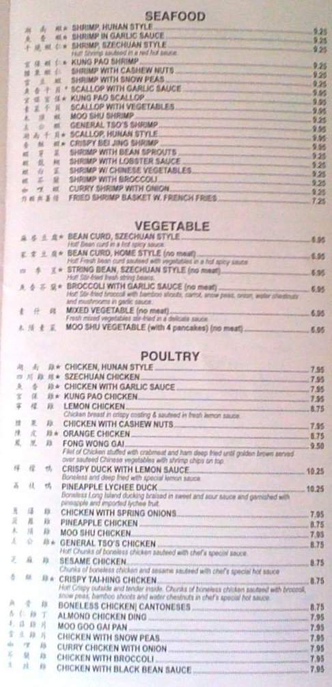 Golden Star Chinese Restaurant Menu