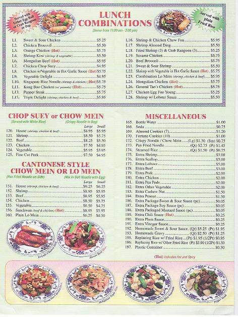 Menu Of Little China Restaurant In Romeoville Il 60446