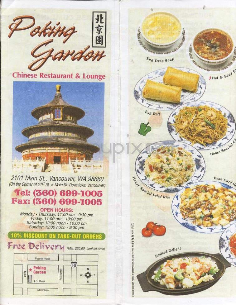Restaurant menu menupix - New peking restaurant garden city ...